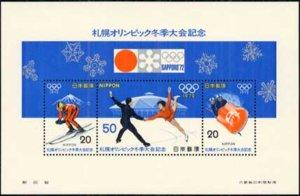 札幌オリンピック_切手