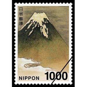 1000円切手_富士山