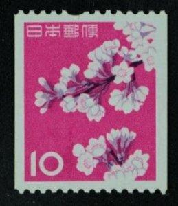 1961年旧10円切手染井吉野