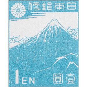 山下白雨富士