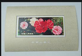 雲南のツバキ切手
